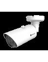 2MP LPR X12 120fps H.265+ Motorized Pro Bullet Network Camera